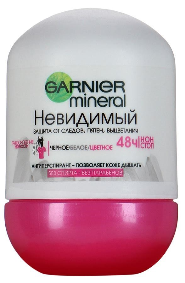 garnier market research Garnier shampoo project objective: the objective of our project is to comprehensively research on one of the most successful sub-brands of l'oreal- garnier  within garnier, we have incurred a study on the hair care product range of garnier that is garnier fructis and ultra doux.