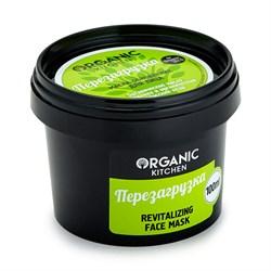 Organic kitchen Маска-обновление для лица Перезагрузка 100 мл - фото 10009