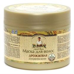 Рецепты бабушки Агафьи Маска Дрожжевая для роста волос 300 мл - фото 11324