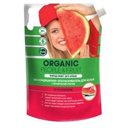 Organic People & Fruit Эко Кондиционер-ополаскиватель для белья с органическим арбузом 2 л дой-пак - фото 12401