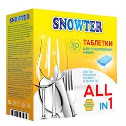 Snowter Таблетки для ПММ 30 * 20 г - фото 12909