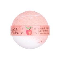 Кафе Красоты Бурлящий шарик для ванны Персиковый сорбет 100 г - фото 12991