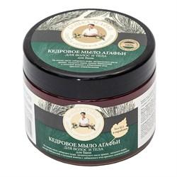 Банька Агафьи Кедровое мыло для волос и тела - фото 14219