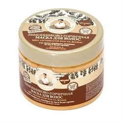 Рецепты Бабушки Агафьи на 5 соках Маска для волос Био-активатор роста волос лимонниково-горчичная - фото 14221