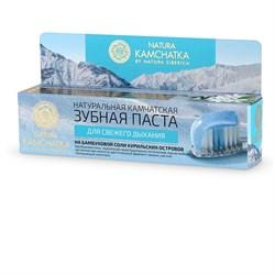 Паста зубная натуральная Для свежего дыхания Natura Siberica Kamchatka 100 мл - фото 15129