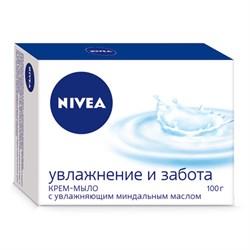 Nivea Крем-мыло Увлажнение и забота 100 г - фото 15380
