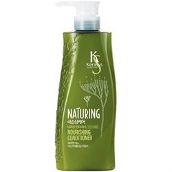 KeraSys Кондиционер для волос Naturing Питание с морскими водорослями 500 мл - фото 15612