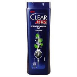 Clear Vita Abe Шампунь-бальзам для мужчин против перхоти Глубокое очищение 200 мл - фото 15629