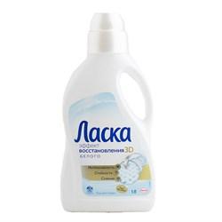 Ласка Жидкое средство для стиркиЭффект восстановления белого 3D 1 л - фото 15703