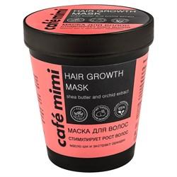 Cafe mimi Маска для волос Стимулирует рост волос 220 мл - фото 15810