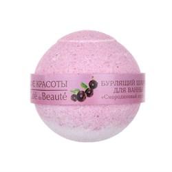 Кафе красоты Бурлящий шардля ваннСмородиновый сорбет 100г - фото 15861