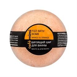 Cafe mimi Бурлящий шарик для ванн Манго и апельсин  120 г - фото 16079