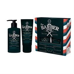 Подарочный набор для мужчин № 1131 Pro Barbershop - фото 16132