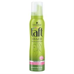 Taft Пена для укладки Объем для тонких волос сверхсильная фиксация 150 мл - фото 16415