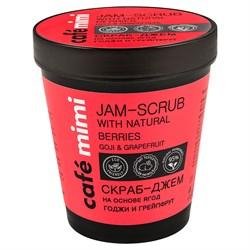 Скраб-Джем на основе ягод Годжи и Грейпфрут Cafe mimi 270 г - фото 16582