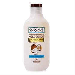 Кокосовое масло натуральное Флоресан 300 мл - фото 17502