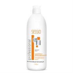 Шампунь с аргановым маслом для поврежденных, тусклых и жестких волос SESSIO 500 г - фото 18491