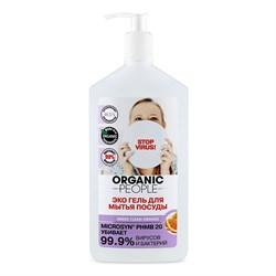 Organic People Эко гель для мытья посуды апельсин 500 мл - фото 18706