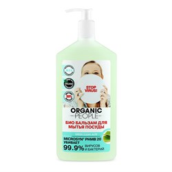 Organic People Био бальзам для мытья посуды алое 500 мл - фото 18707