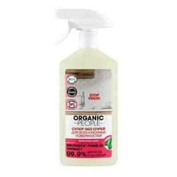 Organic People Эко спрей для всех кухонных поверхностей 500 мл - фото 18708
