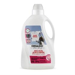 Organic People Эко гель для стирки всех видов тканей 1,5 л - фото 18714
