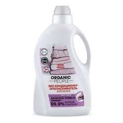 Organic People Эко кондиционер для белья сладкие мечты с лавандой 1,5 л - фото 18715