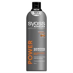 Syoss Men Power & Strength Шампунь для мужчин для нормальных волос 500 мл - фото 18808