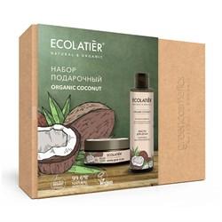 Подарочный набор Organic COCONUT ECOLATIER (масло для душа 200 мл + крем для тела 150 мл) - фото 19303