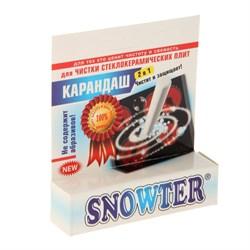 Snowter Карандаш для чистки стеклокерамической поверхности плит 35 г - фото 5195