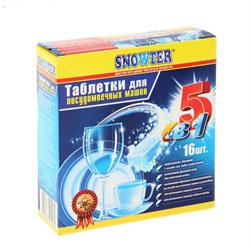 Snowter Таблетки для посудомоечных машин 16 х 20 г - фото 5212