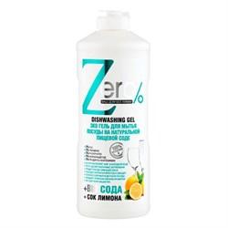 ZERO Эко гель для мытья посуды на натуральной пищевой соде + сок лимона 500 мл - фото 5227