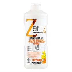 ZERO Эко гель для мытья посуды на натуральной горчице + экстракт меда 500 мл - фото 5228