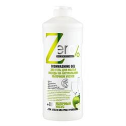 ZERO Эко гель для мытья посуды на натуральном яблочном уксусе + сок алоэ и экстракт ромашки 500 мл - фото 5229