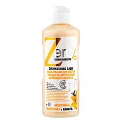 ZERO Био бальзам для мытья посуды на натуральной молочной сыворотке + ваниль 500 мл - фото 5230