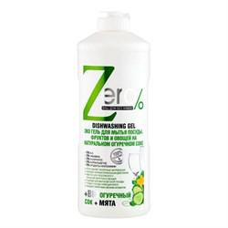 ZERO Эко гель для мытья посуды, фруктов и овощей на натуральном огуречном соке + мята 500 мл - фото 5231