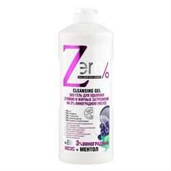 ZERO Эко гель для удаления стойких и жирных загрязнений на 3% виноградном уксусе + ментол 500 мл - фото 5232