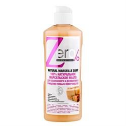 ZERO Мыло 100% натуральное марсельское для безопасного и деликатного очищения любых поверхностей 500 мл - фото 5235