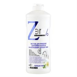 ZERO Эко гель для очищения сантехники и кафеля на натуральной голубой глине + жасмин 500 мл - фото 5236