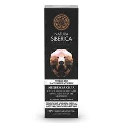 Крем от морщин мужской Медвежья сила Natura Siberica 50 мл - фото 5360