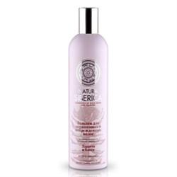 Бальзам для окрашенных и поврежденных волос Защита и блеск Natura Siberica 400 мл - фото 5394