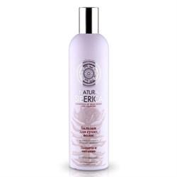 Бальзам для сухих волос Защита и питание Natura Siberica 400 мл - фото 5395