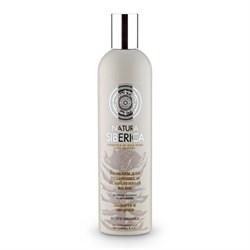 Бальзам для уставших и ослабленных волос Защита и энергия Natura Siberica 400 мл - фото 5396