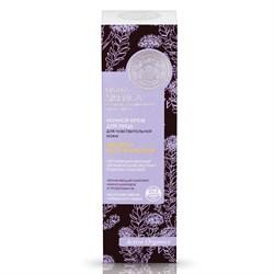 Крем ночной для лица для чувствительной кожи Natura Siberica 50 мл - фото 5403