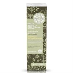 Крем ночной для лица для сухой кожи Питание и Восстановление Natura Siberica 50 мл - фото 5406