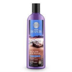 Натура Камчатка Бальзам Северное сияние Очищение и свежесть волос Natura Siberica 280 мл - фото 5555