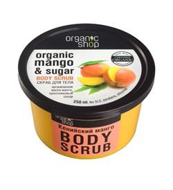 Organic Shop Скраб для тела Кенийский манго 250 мл - фото 5657