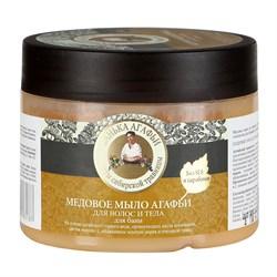 Банька Агафьи Медовое мыло для волос и тела - фото 5840