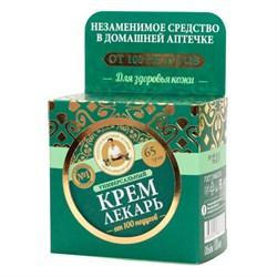 Рецепты бабушки Агафьи Крем лекарь Агафьи для лица и тела универсальный 100 мл - фото 5872