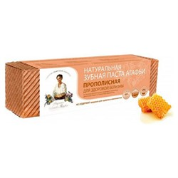 Рецепты бабушки Агафьи Натуральная прополисная зубная паста для здоровой белизны 75 мл - фото 5892