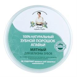Рецепты бабушки Агафьи Натуральный мятный зубной порошок для белизны зубов 120 мл - фото 5894